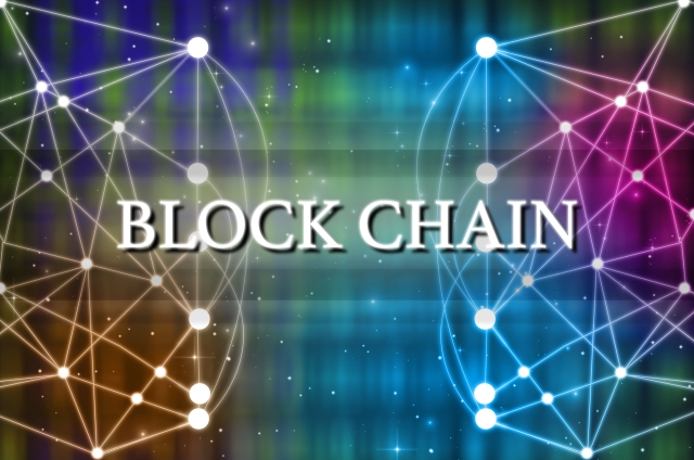 Block chain Text on Technology connection background, Distribute